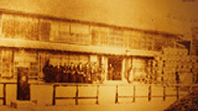 History 1811